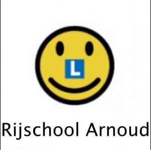 logo_Arnoud_vierkant_wit_met_tekst.png